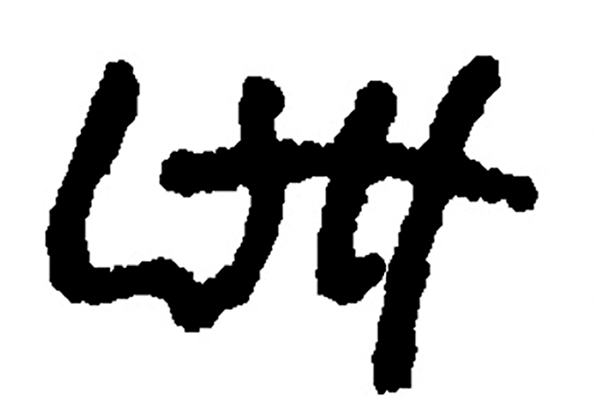 Logo Internationales Wolfgang-Hilbig-Jahr 2021